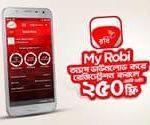 My Robi App ডাউনলোড করে রেজিস্ট্রেশন করলেই ২৫০এমবি ডাটা ফ্রী!