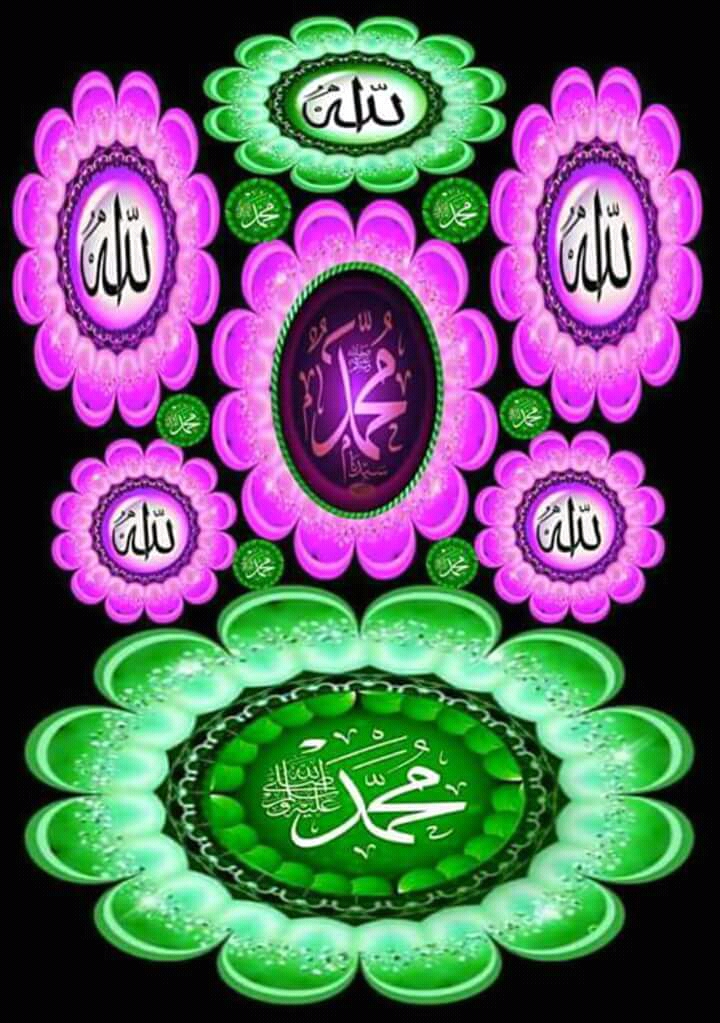আল্লাহ তিন শ্রেণীর ব্যক্তিকে বিনা হিসাবে জান্নাত এবং জাহান্নাম দিবেন।(আল্লাহর কুদরতে তৈরি সাঁত আসমানের বর্ণনা)