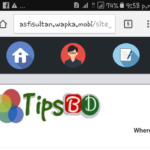 Wapka সাইট এর জন্য অসাধারণ icon Menu code.  [home,profile,new post]