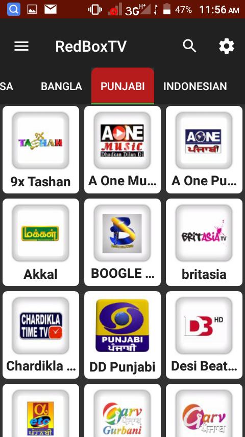 পৃথিবীর বিভিন্ন দেশের প্রায় 2000+ লাইভ চ্যানেল দেখুন একটি App দিয়ে
