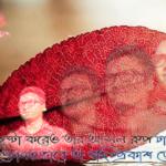 Facebook Cover Art তৈরী করুন! আর সাথে শিখে নিন Pics art দিয়ে ব্যাকগ্রাউন্ড রিমুভ করা! Picsart Tutorial!
