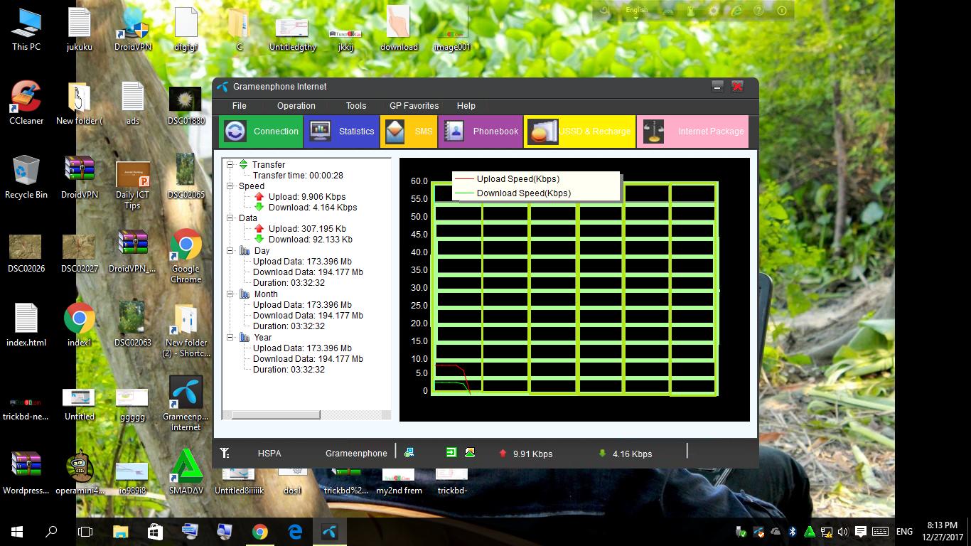 [windows users]পরিবর্তন করে ফেলুন জিপি ইন্টারনেট এর ভেতর এর ছবি!