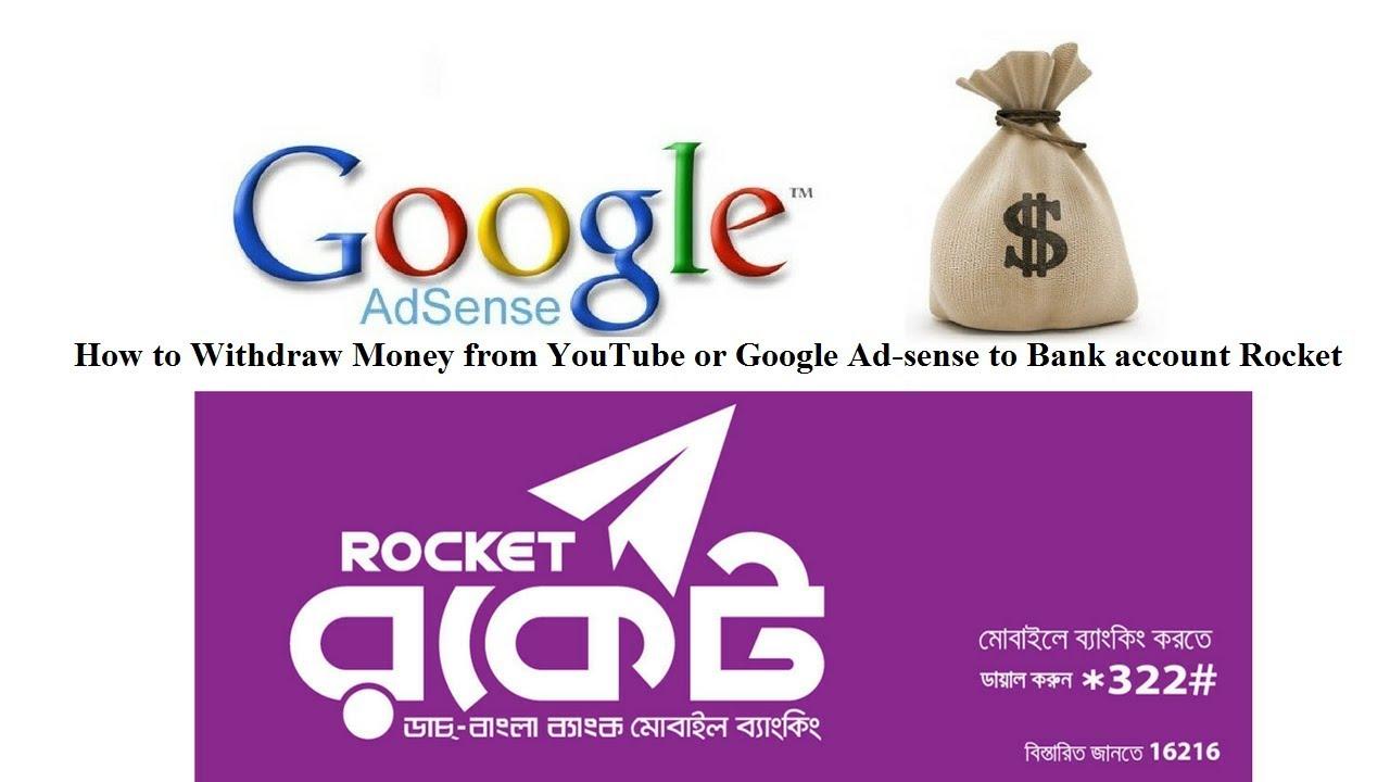 Dutch Bangla Mobile Banking (Rocket) এর মাধ্যমে Google Adsense Payment নিন !!