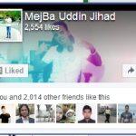 আকর্ষণীয় Floating Facebook Page Like Box ব্লগে যুক্ত করুন