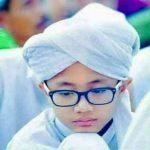 SHAMIM Miah