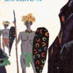 "[Ebook Review] আপনাদের জন্য নিয়ে আসলাম রোমাঞ্চকর ""সলোমনের গুপ্তধন"" বইটি। কিশোর ক্লাসিক এই বইটি এখনি Download করে নিন।"