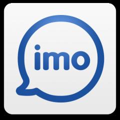 ইমোতে যুক্ত করা হয়েছে Premium ইউজার টাকা না দিলে দেখতে হবে বিরক্তিকর অ্যাড