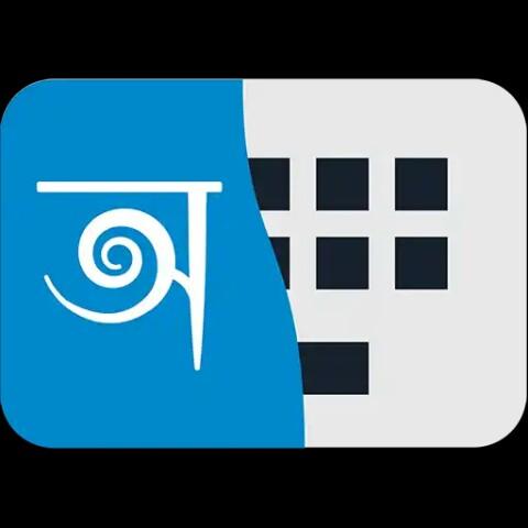 [Apps Review] এসে গেল Ridmik Keybord এর নতুন সংস্করণ Avroid (অভ্রয়েড) কী-বোর্ড। এখনি Download করে নিন।।।