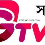 কোন প্রকার app ব্যবহার না করে Trickbd তে Gtv live দেখুন