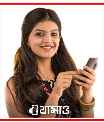 এখন প্রিয়জন সিম Change করলেই নতুন নাম্বার চলে যাবে আপনার কাছে +ফোন চুরি ঠেকান  | ১ টি App Use করে  | বাংলাদেশি থামাও অ্যাপ|