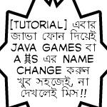[Tutorial] এবার জাভা ফোন দিয়েই Java Games বা Apps এর Name Change করুন খুব সহজেই, না দেখলেই মিস!!