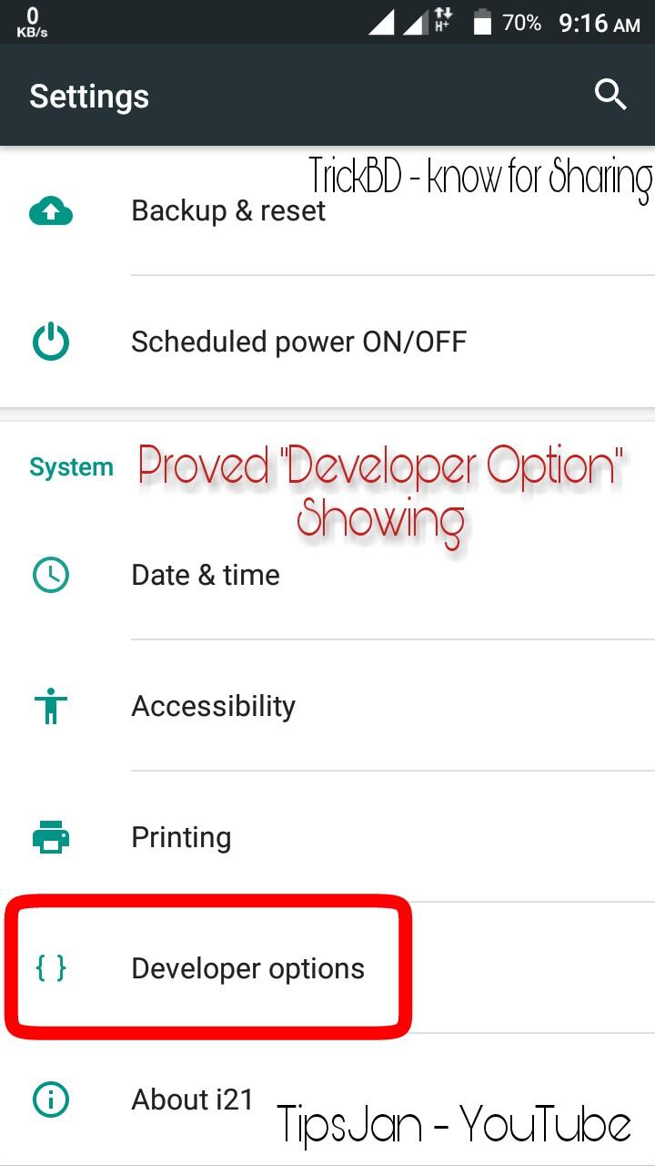 [Android] যাদের মোবাইল এ Developer অপশন Show করে না তারা এই পোষ্ট টি দেখুন ১০০% গ্যারান্টি Developer অপশন Show করবে- [See Must]