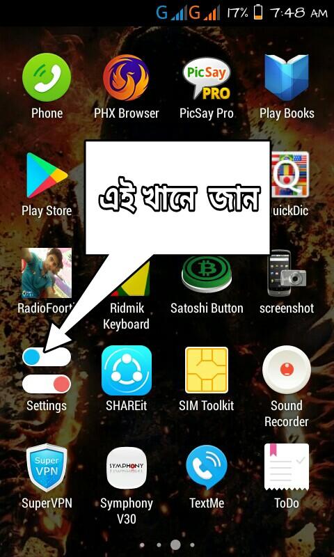 [Hot Post]এবার বাংলায় লিখুন কোনো app ছারাই, ফোনের Stok keybord দিয়ে [post of 2018]