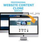 TrickBD এর সেরা ওয়েব সাইট ক্লোনিং টিউটুরিয়াল | যেকোন ওয়েব সাইট Clone করে ফেলুন দুই মিনিটেই | Clone Website Hacking | #Devilz_Coder