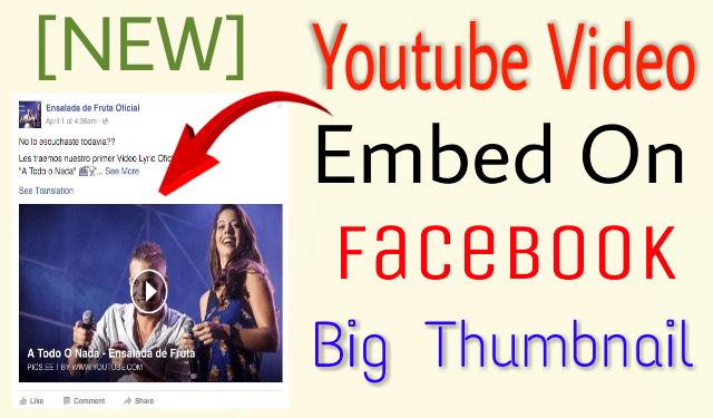 [Youtube Tips] কোনো সাইট ছাড়াই ইউটিউবের ভিডিও গুলো ফেসবুকে বড় Thumbnail দিয়ে শেয়ার করুন | All Youtuber Must See