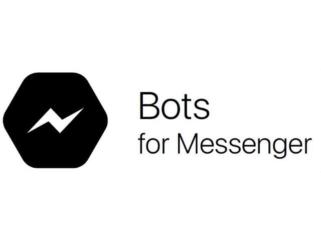 যেভাবে FB Messenger Bot বানাবেন যেটা আপনার FB Page এ Auto Reply দিবে (Part – 02)