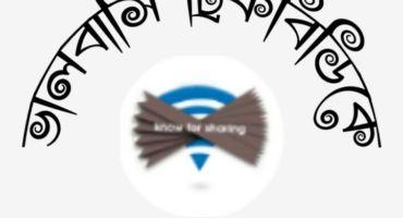 একটি App এর মাধ্যমে 750 বাংলা ফন্ট ব্যাবহার করুন আপনার Android ফোনে,,। আর মনের মাধুরী দিয়ে PixelLab, PicArt, Picsay দিয়ে লেখা Style করুন।