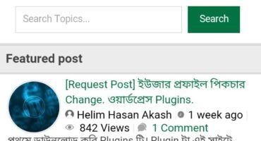 নিয়ে নিন দারুন একটি WordPress থিম ।। আপনার ভাল লাগবেই