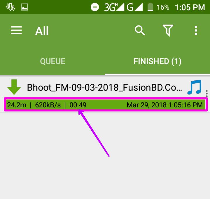 ইন্টারনেট থেকে সকল কিছু ফাইল Download করুন আগের চেয়ে 4গুন Speed এ।এখন সকল কিছু নামবে ঝড়ের গতিতে।