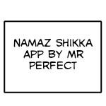 "[App Review] আপনার Android ফোনের জন্য নিন দারুন একটা ""বাংলা নামাজ শিক্ষা"" এর এপ, না দেখলেই মিস!!"