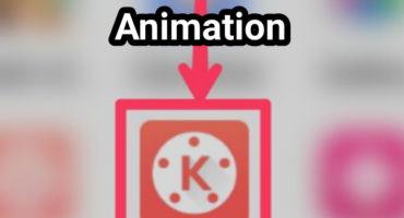 এখন Kinemaster দিয়েই অসাধারন Gif Animation বানিয়ে আপনার প্রিয়জনদের খুব চমৎকার Gif Animation,,,Wish করুন,,,মিস করতে না চাইলে এক্ষুনি দেখে নিন।