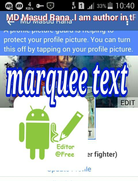 📱new📱যে কোন অ্যাপ এ মারকিও টেক্স[MarQueE] add করুন (👀না দেখলে কিছুই বুঝবেন না🙌👀)
