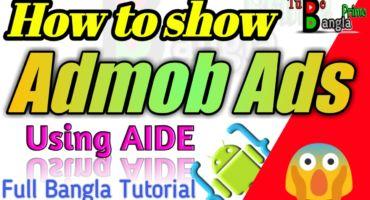 Admob ads show করার আপনার নিজের তৈরি করা Android apps এ using AIDE