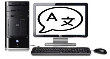 [PC] সফটওয়্যার ছাড়াই আপনার কম্পিউটারে ইন্সটল করুন Custom Language আর লিখুন বিভিন্ন ভাষায়৷ For Window 7