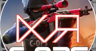 [Hot][Online]× অসাধারণ গ্রাফিক্সের C-OPS খেলুন আপনার এন্ড্রয়েডে | action game | মাত্র ২৩৫ mb