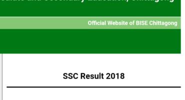 [SSC Result 2018] প্রত্যক সাব্জেক্টে নাম্বারসহ রেজাল্ট দেখুন, রেজিস্ট্রেশন নাম্বারের দরকার নেই[Individual]
