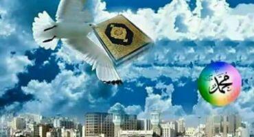 এক মুসলিম আরেক মুসলিমের ভাই