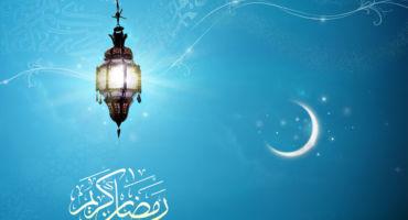 Ramadan Calendar for Habiganj: হবিগঞ্জ জেলার সেহরি ও ইফতারের সময় সূচি