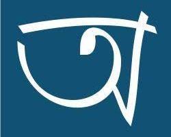 [ROOT] নিয়ে নিন ১৫টি নতুন ফন্টসহ  আমার মড করা বাংলা ফন্ট