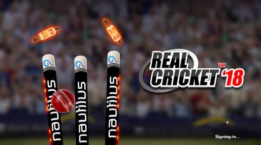 Real Cricket 18 আনলিমিটেড ক্র্যাক করুন মাত্র ৩ কেবি এর ফাইল দিয়ে