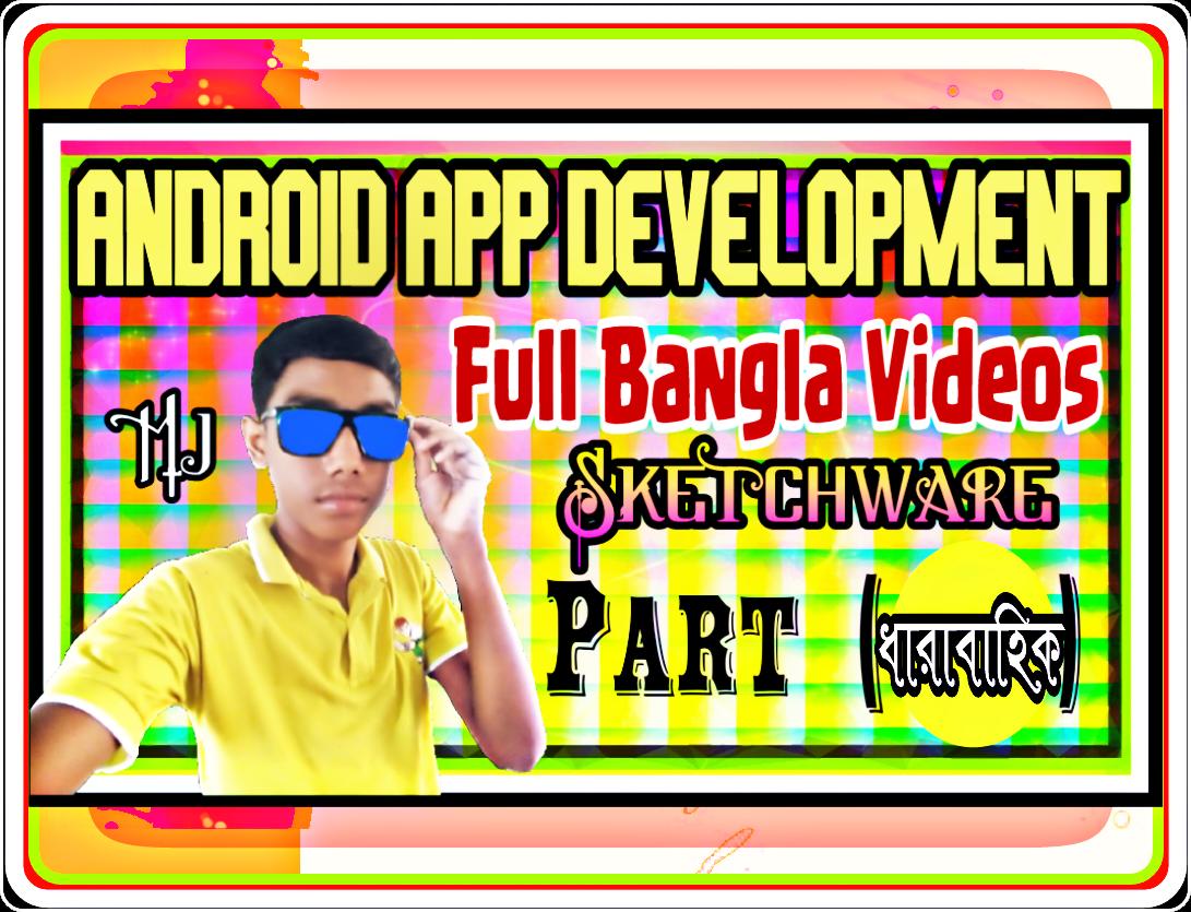 {P2}মোবাইল দিয়েই Android App Development শিখুন A-Z (Details + Installation) ফুল বাংলা টিউটোরিয়াল