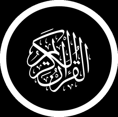 [Al-Quran] [আল কুরআন] নিয়ে নিন পবিত্র কুরআনের জন্য সুন্দর দুটি সফটওয়্যার (১ম পর্ব)
