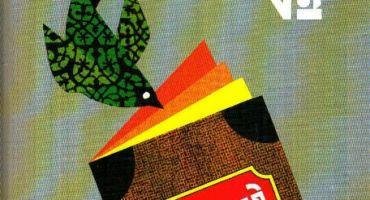 [PDF Review] আপনার Android ফোনের জন্য নিন জনপ্রিয় অসাধারণ একটা গল্পের বই, ডাউনলোড করুন একদম ফ্রিতে কোনো MB লাগবে না