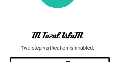 How To Enable WhatsApp Two Step Verification/ WhatsApp এ যেভাবে Two Step verification চালু করবেন।