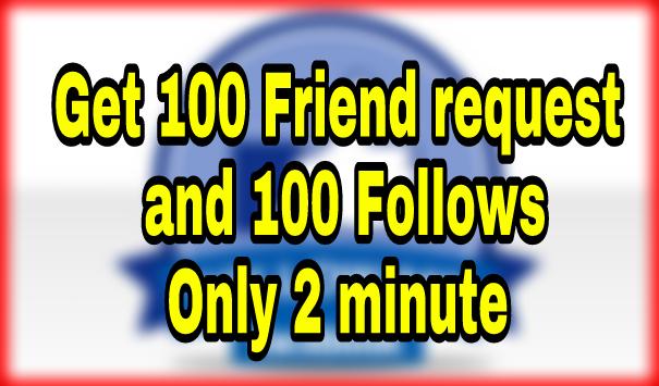 মাত্র ২মিনিটে ফেসবুকে ১০০ ফ্রেন্ড রিকুয়েস্ট ও ১০০ ফলোওয়ার নিন, Get Unlimited Friend request and Follows
