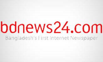 বিডিনিউজ টোয়েন্টিফোর ডটকম ওয়েবসাইট বন্ধের 'নির্দেশ', বর্তমানে ওয়েবসাইটটি চালু আছে