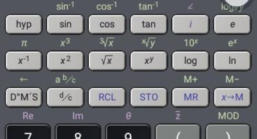 এখন Android ফোন দিয়েই Scintific Calculator এর সব কাজ করুন। বিস্তারিত পোস্টের ভিতরে