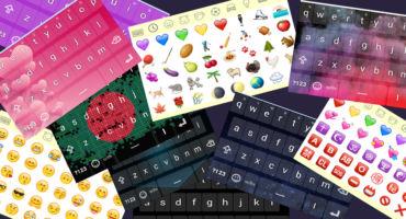 """[Hot Post!!] 900+ Emoji সাথে """"স্টাইলিশ"""" সব থিম নিয়ে আসলো নতুন বাংলা কিবোর্ড """"বর্ণ বাংলা কিবোর্ড""""…!! [Download Now]"""