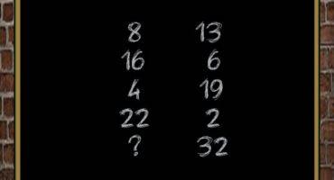 আপনার Memory(মাথা/মেধা) খাটিয়ে সমস্যা সমাধান করতে ভালবাসেন?? তাহলে গেইমটি আপনার জন্যই.!!