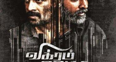 IMDB Top Rated Tamil  Movies (Vikram Vedha) মুভিটি দেখুন এখন হিন্দি ডাব ও বাংলা সাবটাইটেল সহ। আর সাথে রিভিউ ত থাকছেই।