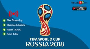 এবারের বিশ্বকাপ ফুটবলের খেলা লাইভ দেখুন মোবাইলে খুব সহজেই সাথে আরো রয়েছে অসাধারণ ফিচার