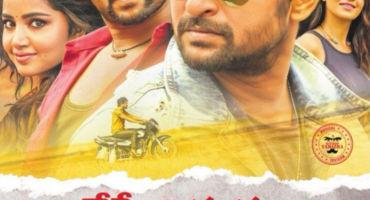 ন্যাচারাল স্টার ন্যানির (Krishnarjuna Yudham) Telgu Movie টি দেখুন এখন বাংলা সাবটাইটেল এ। আর সাথে রিভিউ ত থাকছেই।