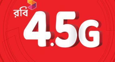 [hot] রবি ও এয়ারটেলে নিয়ে নিন প্রতিদিন ৩০ এমবি করে মোট ৪৫০ এমবি » [facebook pack] একদম ফ্রি »»» তাও আবার প্রমান সহ