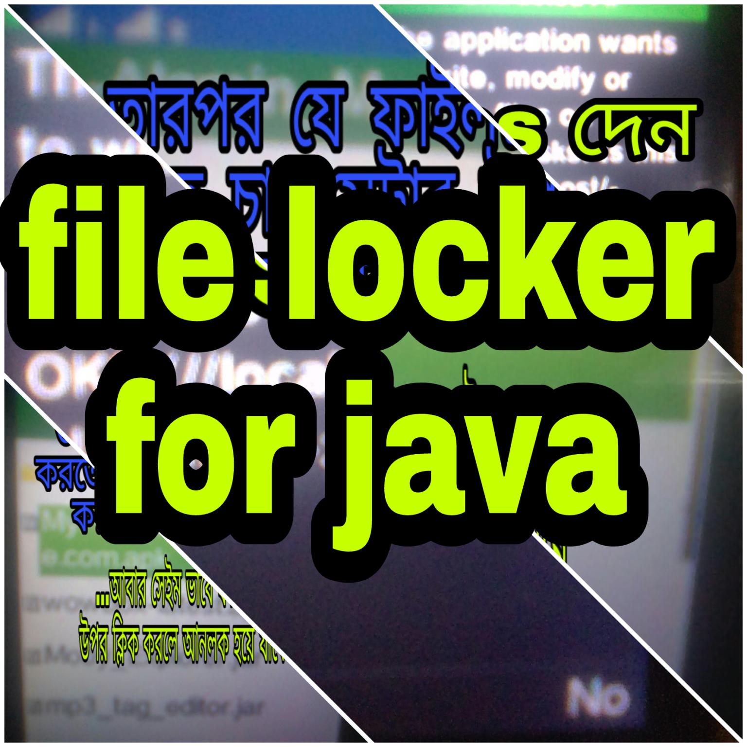 java ফোনের জন্য নিয়ে নিন ফাইল লকার app,,,just one click for locking or unlocking