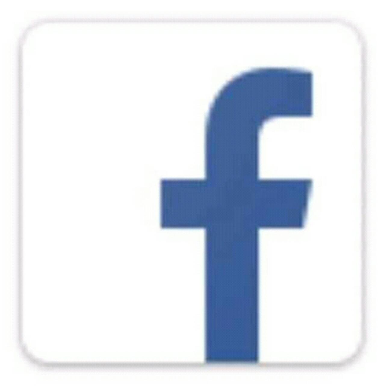 [FREE] Fb lite যাদের চলছে না, তারা তারাতারি এই Fb lite ডাউনলোড করে ফ্রিতে ছবি সহ Facebook চালান।