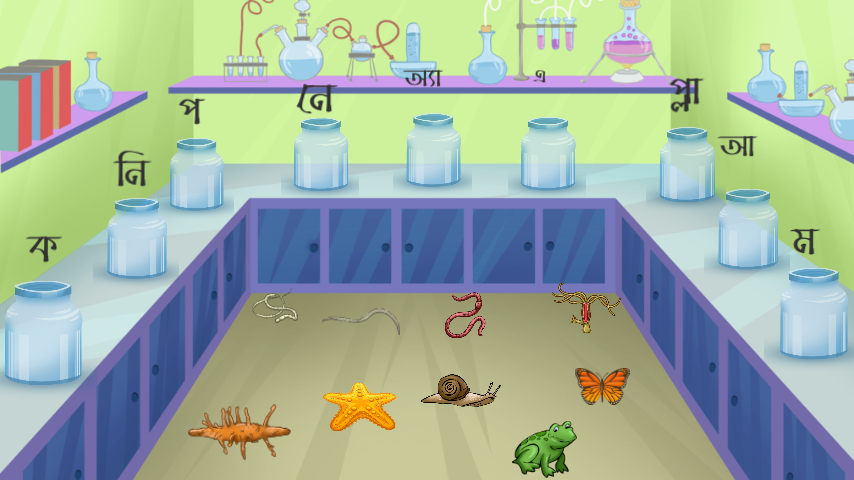 এবার আপনি গেম খেলার পাশাপাশি জানুন বিজ্ঞান / – Play game and know about science